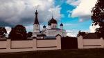 Peipsimaa, Vasknarva &Narva.